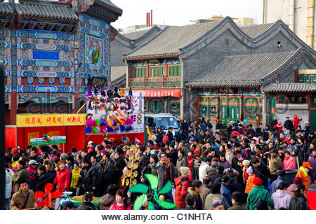 Beijing, Temple Fair, China - Stock Photo