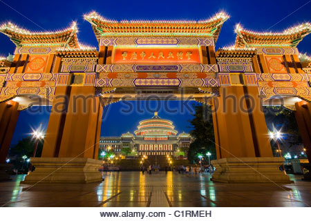 Chongqing, Great Hall Of The People, Sichuan Province, China - Stock Photo