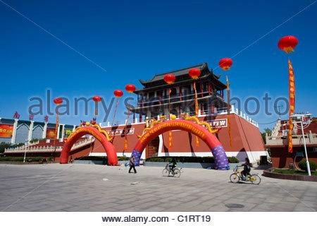 South Gate Square, Yinchuan, Ningxia Hui Autonomous Region, China - Stock Photo
