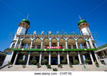 Mosque, Yinchuan, Ningxia Hui Autonomous Region, China - Stock Photo