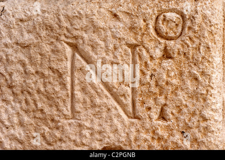 North mark on a building wall, Hvar, Dalmatian Coast, Croatia - Stock Photo