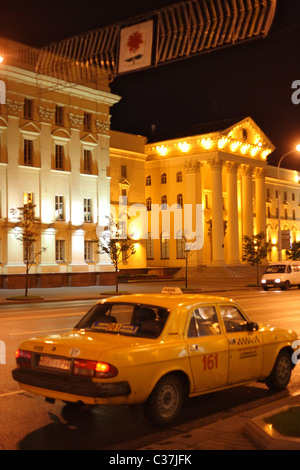 The headquarters of the KGB in Praspekt Nezaleznasci, Minsk, Belarus - Stock Photo
