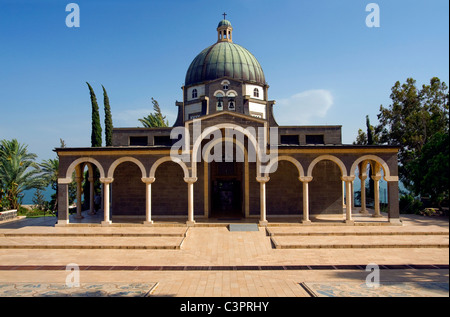 Mount of Beatitudes in Israel where Jesus delivered the Sermon on the Mount. - Stock Photo