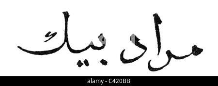 Murad Bey Muhammad, 1750 - 7.4.1801, Emir of Mamluks, Duovir of Egypt 1778 - 1798, signature, Additional-Rights - Stock Photo