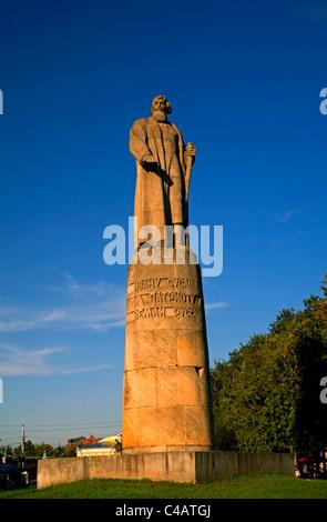 Russia, Golden Ring, Kostroma; Statue to Russian Hero Ivan Susanin - Stock Photo