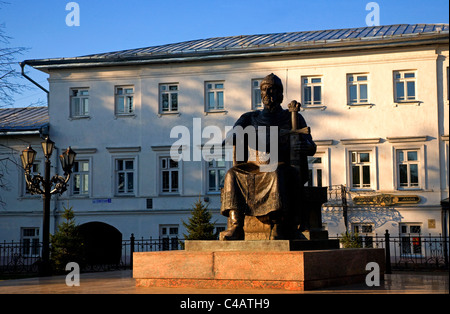 Russia, Golden Ring, Kostroma; Statue to the founder of the City - Stock Photo