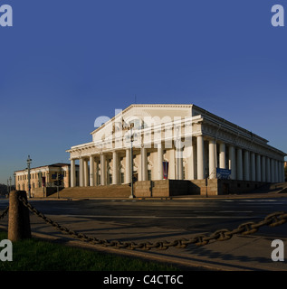 The central naval museum (the former building of a stock exchange) St.-Petersburg - Stock Photo