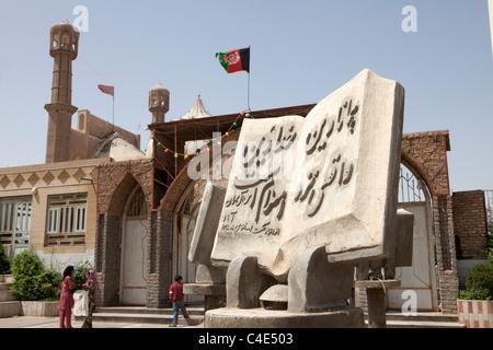 Masjid i Jami mosque in Herat, Afghanistan - Stock Photo