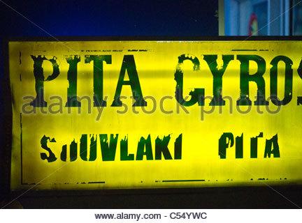 Pita Gyro sign Greece - Stock Photo