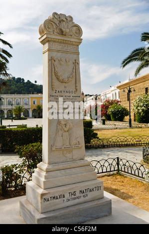 Memorial to Greek people who died during World War 1 - Stock Photo