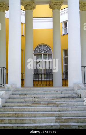 A fragment of the old manor houses in the summer in the park Kuzminki, Moscow, Russia - Stock Photo
