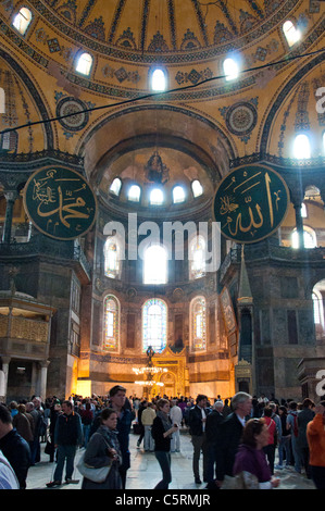 Inside Ayasofya (Hagia Sophia) cathedral and mosque, Istanbul, Turkey - Stock Photo
