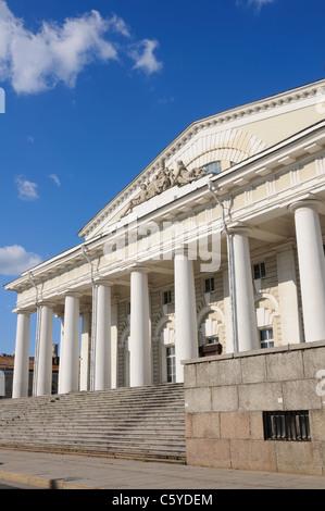 Old Saint Petersburg Stock Exchange, Saint-Petersburg, Russia - Stock Photo
