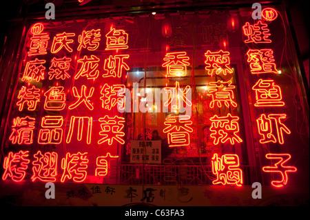 Many red neon lights at night  illuminating menu at Chinese restaurant in Beijing China - Stock Photo