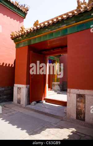Arch / archway / internal gate / gateway / door in the wall / walls of the Palace Museum. The Forbidden City, Beijing. - Stock Photo