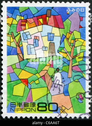 JAPAN - 1997: A stamp printed in Japan, shows a picture of the 'Message from the rain forest' by Anna Romanovskaya - Stock Photo