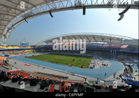 General view of stadium of the 13th IAAF World Championships in Athletics. - Stock Photo