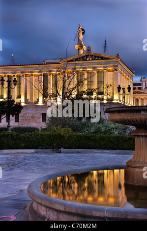 The Academy of Athens, a beautiful neoclassical building, in the 'blue' hour. Athens, Greece - Stock Photo