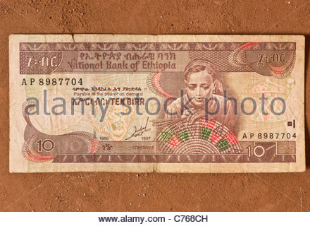 1 Ethiopian Birr Bank Note Birr Is The National Currency Of