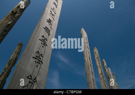 The Wisdom Path (formerly known as the Heart Sutra Inscription) Lantau Island Hong Kong - Stock Photo
