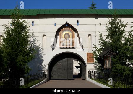 Main entrance of Novospassky Monastery in Moscow, Russia - Stock Photo