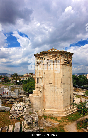 The 'Tower of the Winds' also known as the 'Aerides' (it means 'The Winds')  in the Roman Agora,  Athens, Greece - Stock Photo