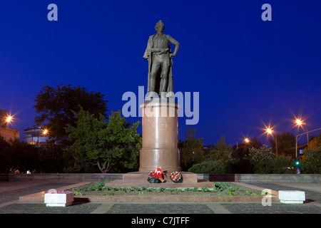 Monument to the Russian generalissimo Alexander Suvorov (1730-1800) in Moscow, Russia - Stock Photo
