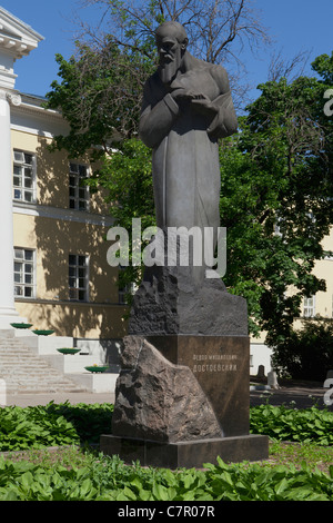 Monument to the Russian writer Fyodor Dostoyevsky (1821-1881) outside Mariinsky Hospital where he was born in Moscow, - Stock Photo