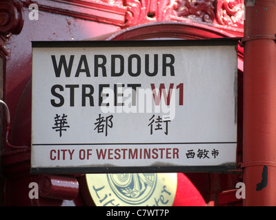 Wardour Street sign in London's Chinatown - Stock Photo