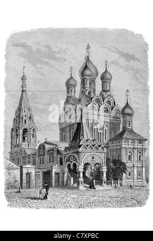Church of the Iberian Mother of God in Nikitinakh Georgian quarter of Moscow - Stock Photo