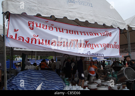 Donation center for helping floodwater victims at Ayutthaya , Thailand - Stock Photo