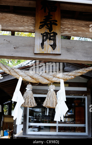 A Japanese shrine at Hyuga, Miyazaki, Japan. - Stock Photo