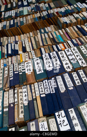 Bookstore, Panjiayuan flea market, Chaoyang District, Beijing, China - Stock Photo