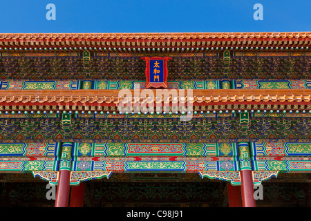 Gate of Supreme Harmony Detail, Outer Court, Forbidden City, Beijing, Peoples Republic of China, Asia - Stock Photo