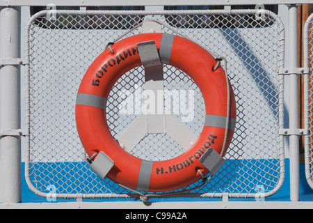 Ring buoy of the river cruise ship named Borodino in Moscow, Russia - Stock Photo