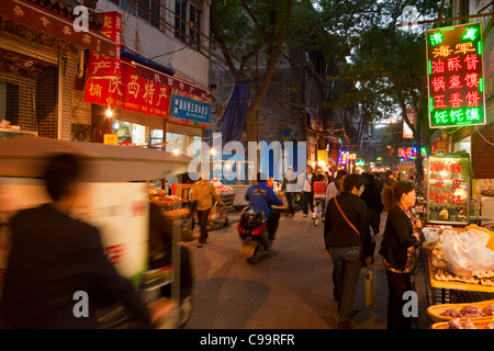 Traditional food stalls and shops, Xian, Shaanxi Province, PRC, People's Republic of China, Asia - Stock Photo