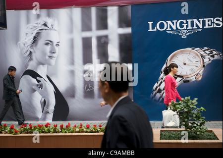 Longines Billboard in Wenzhou, Zhejiang, China. 15-Nov-2011 - Stock Photo