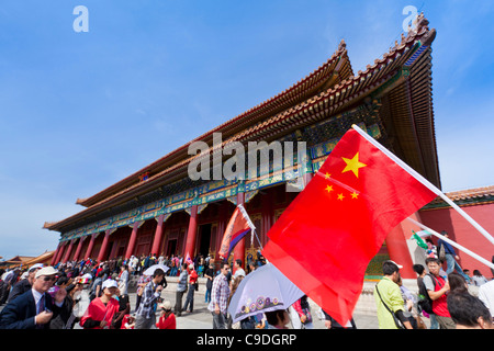 The Hall of Supreme Harmony, Outer Court, Forbidden City, Beijing, Peoples Republic of China, Asia - Stock Photo