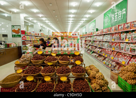 Inside a chinese supermarket food items for sale Xian Shaanxi Province, PRC, People's Republic of China, Asia - Stock Photo