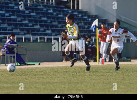 Nami Otake (Beleza), Kae Nishina (Kunoichi), MARCH 27, 1994 - Football / Soccer : 15th All Japan Women's Football - Stock Photo