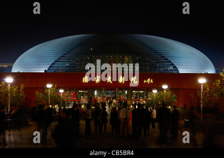 Entrance to the National Centre for the Performing Arts egg at night Beijing Peoples Republic of China - Stock Photo