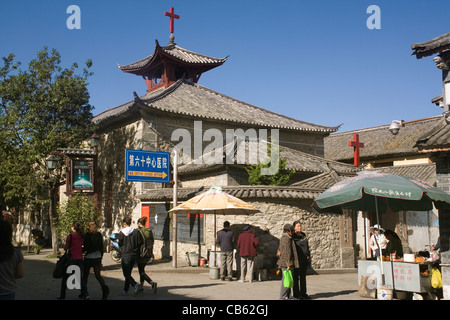 China Yunnan Dali Roman catholic church - Stock Photo