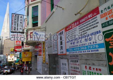 Chinatown San Francisco, CA, California, USA Stock Photo