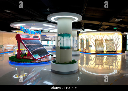 The show room of the Himin Solar Corporation, a Chinese factory leader in producing solar water heaters. - Stock Photo