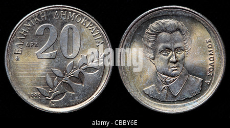 20 Drachmes coin, Greece, 1998 - Stock Photo