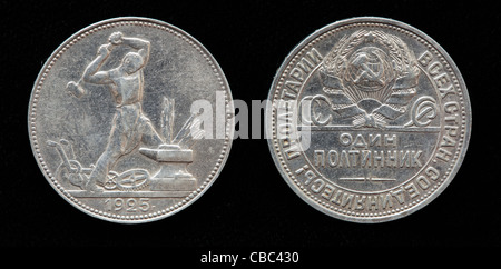50 Kopeks silver coin, Russia, 1925 - Stock Photo