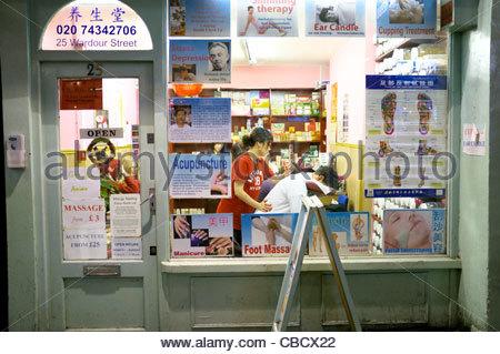 Chinese health shop in Chinatown, London, UK. - Stock Photo