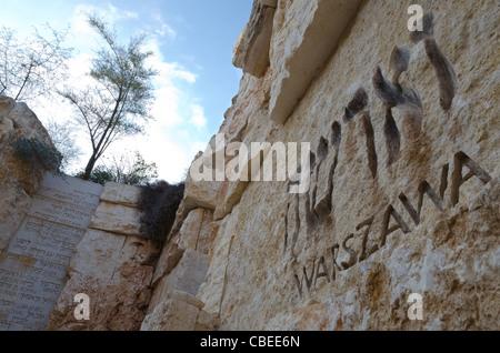 The Valley of Communitie. Yad Vashem Holocaust Memorial. Jerusalem. israel - Stock Photo
