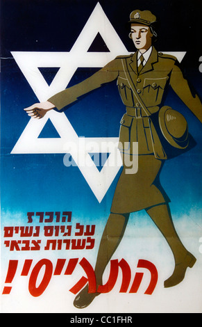 A British recruitment drive poster for the Jewish Brigade from the 1940s encouraging women to the services in support - Stock Photo