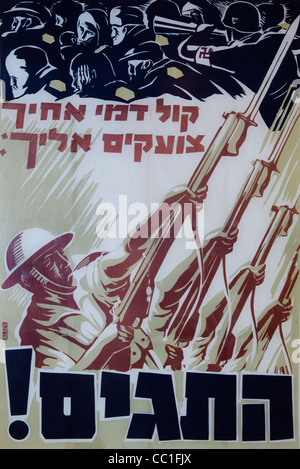 A British recruitment drive poster for the Jewish Brigade from the 1940s Israel - Stock Photo